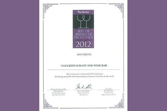 Wine-Spectator-Certificate-2012